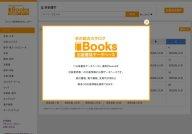 Book.or.jp