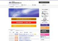 Shimane Environment  Health Public Corporation