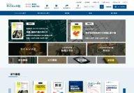 Saiensu-Sha & Shinsei-Sha Homepage