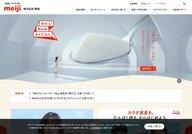 Meiji Seika Homepage
