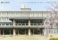 The International House of Japan
