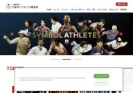 Japanese Olympic Committee