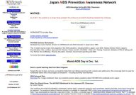 Japan AIDS Prevention Awareness Network