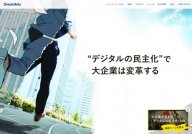 DreamArts Corporation