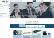Tokyo Trade Center