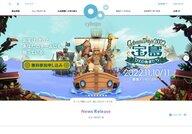 Cybozu Homepage