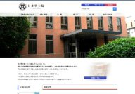 The Japan Academy
