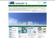 Japan Amateur Radio League