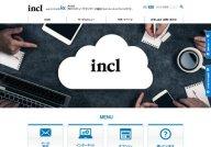 Internet Communication Link