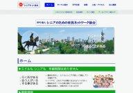 Sendai Citizens' Network