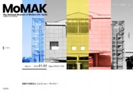 National Museum of Modern Art Kyoto