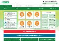 Michinoku Bank