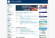 Institute of Internal Auditors Japan