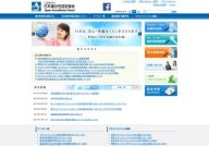 Japan Accreditation Board for Conformity Assessment