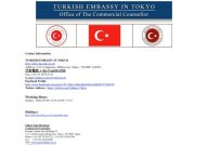 Embassy of Turkey in Japan