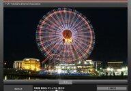 Yokohama Internet Association