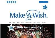 Make A Wish Japan