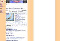 Townnet.com: Gifu