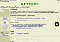 Japan SF Materials Research Association