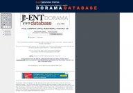 Japanese Dorama Database