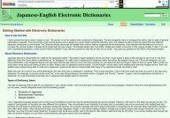Japanese/English Electronic Dictionaries