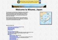 Guide to Misawa