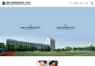 Kinki University Junior and Senior High School