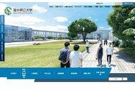 Fukui Prefectural University