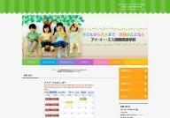 International English School