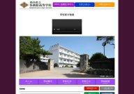 Kakamihara High School