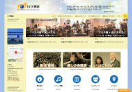 Sapporo International Christian Fellowship Church
