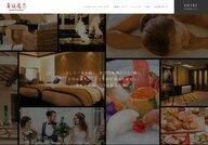 Kariyushi Hotels