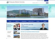 Wakayama Medical University