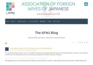 Association of Foreign Wives of Japanese