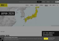 Amnesty International  Annual Report on Japan