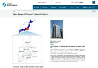 Kanto Bureau of Economy, Trade and Industry