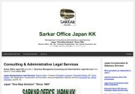 Sarkar's Office Inc.
