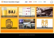 Brewers Association of Japan