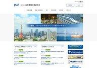 Japan Machinery Federation (JMF)