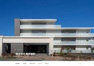 Okuno Associates