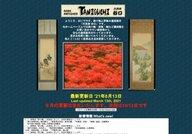 Taniguchi Rare Antiques