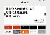 Japan Industrial Design Association