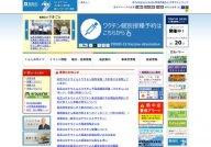 Katsushika Ward Official Website