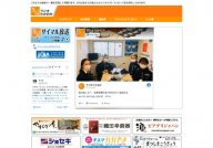 Radio Takaoka