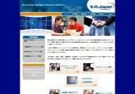 IT Services and Solutions in Japan