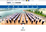 Japan Agency of Maritime Education and Training for Seafarers