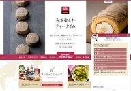 Seijoishii Supermarket