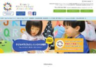 High Five Kids English Daycare & School