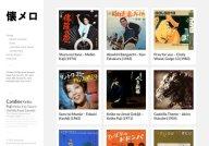 Best of japanese Music