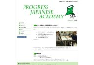 Progress Japanese Academy